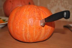 как нарисовать тыкву на хэллоуин