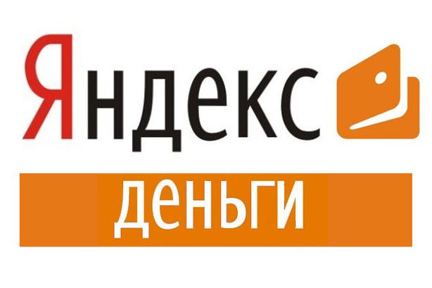Яндекс.Деньги официально доступен белорусам