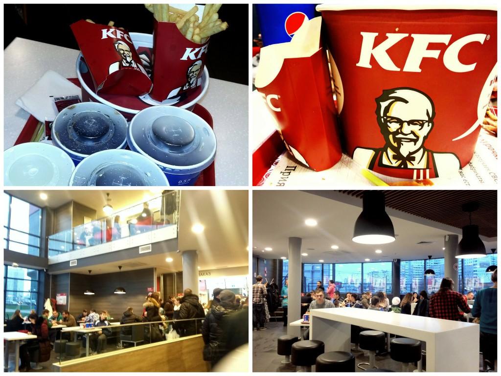 КФС, KFC Минск